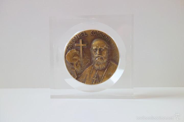Antigüedades: MEDALLA CONMEMORATIVA SAN DANIEL COMBONI 1831-1881 - BRONCE MONTADO EN METACRILATO - Foto 9 - 56554000