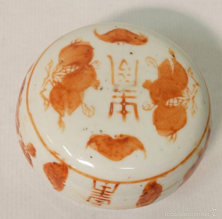 Antigüedades: CAJA EN PORCELANA CHINA PRINCIPIOS SIGLO XX - Foto 2 - 56562757