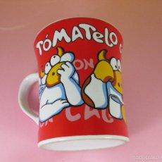 Antigüedades: TAZÓN-COFFE MUG-ASTURIAS-TOMÁTELO CON CALMA-10X9 CMS-BUEN ESTADO-VER FOTOS.. Lote 56565090