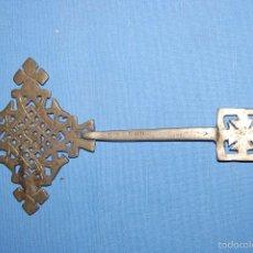 Antigüedades: CRUZ COPTA ETÍOPE EN METAL DE 23 CM ALTURA. Lote 56608666