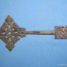 Antigüedades: CRUZ COPTA ETÍOPE EN METAL DE 24 CM ALTURA. Lote 56608759