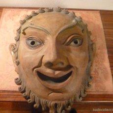 Antigüedades: GRAN MASCARA 61*50CM. Lote 56617950