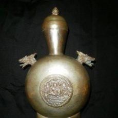 Antigüedades: BOTELLA PARA TABACO MOLIDO O RAPE. SNUFF BOTTLE. DE LA INDIA. Lote 56700134