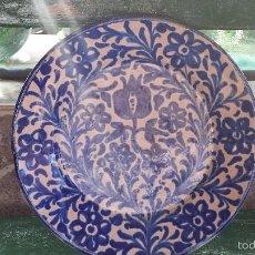 Antigüedades: ANTIGUO PLATO DE FAJALAUZA PINTADO A MANO.. Lote 170592080