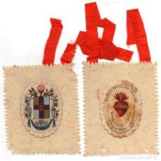 Antigüedades: ESCAPULARIO ANTIGUO SAGRADO CORAZON DE JESUS, APOSTOLADO DE LA ORACION. Lote 56855439