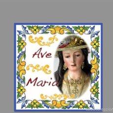 Antigüedades: AZULEJO 20X20 AVE MARÍA CON LA PASTORA DE CANTILLANA. Lote 56870278