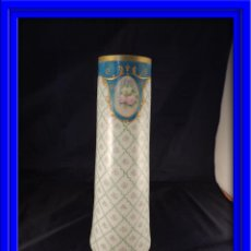 Antigüedades: JARRON CRISTAL FIRMADO LEGRAS DENIS PARIS. Lote 56904217
