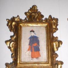 Antigüedades: GRACIOSA CORNUCOPIA EN MINIATURA. S.XIX. INTERIOR PAPEL DE ARROZ CHINO PINTADO A MANO.. Lote 56937623