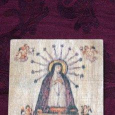 Antigüedades: NOVEDAD!! BONITA PLACA DE MADERA 10X10 DE VIRGEN DOLOROSA. Lote 56984876