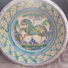 Antigüedades - antiguo lebrillo de triana pintado a mano - 57047283