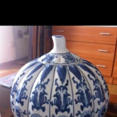 Antigüedades: TIBOR DE CERAMICA CHINA. Lote 57068078