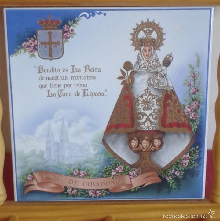azulejo de 15 x 15 con marco de madera - virgen - Comprar Azulejos ...