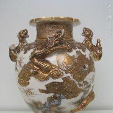 Antigüedades: JARRON O TIBOR ANTIGUO DE CERAMICA ESMALTADA JAPONESA. SATSUMA. Lote 57117783