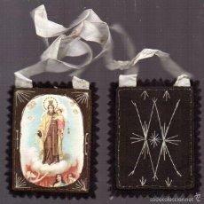 Antigüedades: ANTIGUO ESCAPULARIO NTRA. SRA. DEL CARMEN. Lote 155165754
