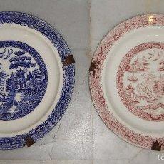 Antigüedades: BONITA PAREJA DE PLATOS. CON MOTIVOS CHINOS. PICKMAN. CHINA OPACA.. Lote 57163255