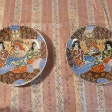Antigüedades: DOS PLATOS DE PORCELANA CHINA. Lote 57235077