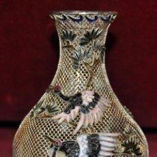 Antigüedades: BONITO JARRON DE MANUFACTURA CHINA EN FILIGRANA DE PLATA Y ESMALTES. PPS.SIG.XX. Lote 57251730
