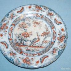 Antigüedades: PLATO EN PORCELANA INGLESA EASLY WEDGOOD. Lote 57259305