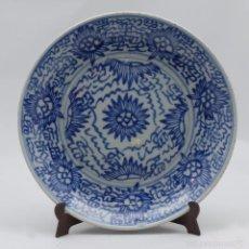 Antigüedades: PLATO CHINO EN PORCELANA BLANCA Y AZUL ÉPOCA REPÚBLICA SIGLO XX. Lote 223754332