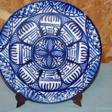 Antigüedades: PLATO EN CERÁMICA ESPAÑOLA. Lote 57313230