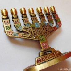 Antigüedades: CANDELABRO METALICO, HEBREO, DE 7 BRAZOS TRAÍDO DE JERUSALEN. Lote 57324258