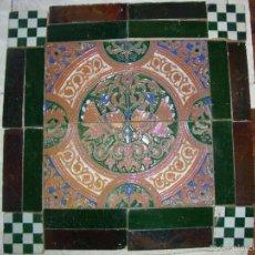 Antigüedades: COMPOSICION DE AZULEJOS (TRIANA). RAMOS REJANO. Lote 57324596