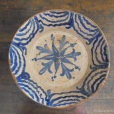 Antigüedades: FUENTE DE CERÁMICA DE GRANADA.L/005. Lote 57369846