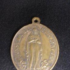 Antigüedades: MEDALLA DE BRONCE DE LA ASOCIACION DE LAS HIJAS DE MARÍA. Lote 96204802