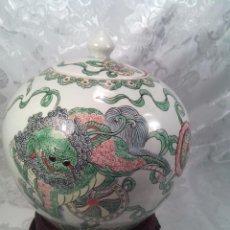 Antigüedades: TIBOR CHINO EN PORCELANA. FAMILIA VERDE. ORNAMENTACIÓN DE QUIMERAS. PRIMER CUARTO DEL SIGLO XX.. Lote 57472213