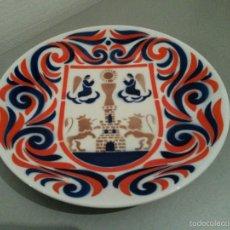 Antigüedades: PLATO SARGADELOS SEMINARIO GASIROU FABRICOU CASTRO SARGADELOS.. Lote 57472784