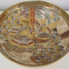 Antigüedades: ANTIGUO CUENCO DE CERAMICA O PORCELANA JAPONESA SATSUMA. SIGLO XIX. Lote 57495592