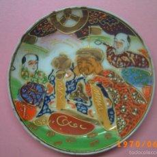 Antigüedades: ANTIGUO PLATO PEQUEÑO PORCELANA JAPONESA -DECORACIÓN EN RELIEVE PINTADO A MANO -MARCA EN BASE JAPON-. Lote 57505850