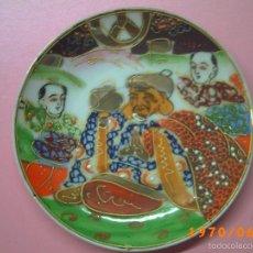 Antigüedades: ANTIGUO PLATO PEQUEÑO PORCELANA JAPONESA -DECORACIÓN EN RELIEVE PINTADO A MANO -MARCA EN BASE JAPON-. Lote 57505882