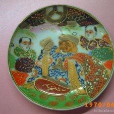 Antigüedades: ANTIGUO PLATO PEQUEÑO PORCELANA JAPONESA -DECORACIÓN EN RELIEVE PINTADO A MANO -MARCA EN BASE JAPON-. Lote 57505925