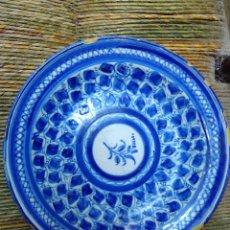 Antigüedades: ANTIGUO Y PRECIOSO PLATO DE CERAMICA DE MANISES SXIX.DIAMETRO 31CM.VER DESCRIPCION Y FOTOGRAFIAS.. Lote 57507154