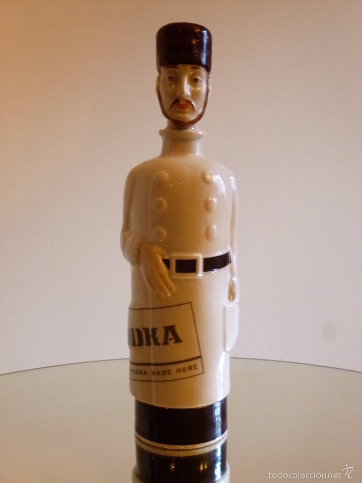 LICORERA PORCELANA HISPANIA (Antigüedades - Porcelanas y Cerámicas - Manises)