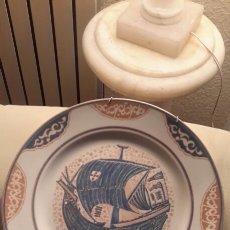 Antiquitäten - Plato - 57536839