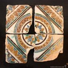 Antigüedades: 4 AZULEJOS CERÁMICA DE TRIANA DE ARISTA DEL S. XVI. Lote 57557437