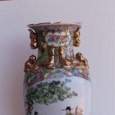 Antigüedades: JARRON DE PORCELANA CHINA AÑOS 70.. Lote 57559947
