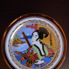 Antigüedades: ORIGINAL PLATO DECORATIVO JAPONÉS DE SAMURAI. JAPÓN. Lote 57660188