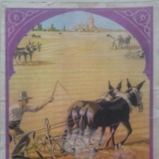Antigüedades: CATALOGO NÚMERO 25 DE MAQUINARIA AGRICOLA - AJURIA S. A. VITORIA. Lote 57666844