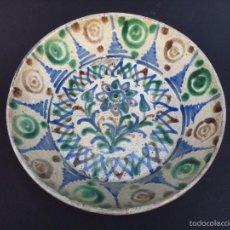 Antigüedades: ALFARERÍA ANDALUZA: SEMILLANO FAJALAUZA. Lote 96754428