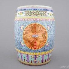 Antigüedades: ASIENTO DE JARDIN CHINA SIGLO XIX. Lote 57695431
