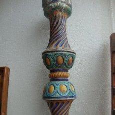 Antigüedades - Columna ceramica Triana - 57716858