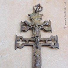 Antigüedades: ANTIGUA CRUZ PATRIARCAL PECTORAL CINCELADA A MANO - CARAVACA - SIGLO XIX. Lote 57772553