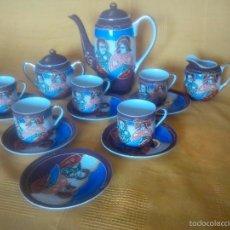 Antigüedades: CASI REGALO. JUEGO TE - CAFÉ JAPONES. PRECIOSO. PINTADO A MANO. DORADOS. CARA GEISHA EN FONDO TAZAS.. Lote 228615660