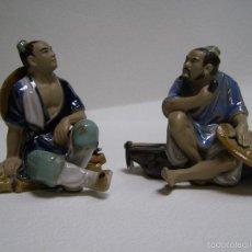 Antigüedades: LOTE PAREJA DE CAMPESINOS CHINOS. Lote 58147248
