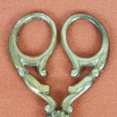 Antigüedades: PINZAS PARA HIELO EN METAL PLATEADO. VALENTI. CIRCA 1960. . Lote 58197231