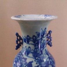 Antigüedades: JARRON DE PORCELANA CHINA. Lote 58211426