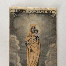 Antigüedades: ESTAMPA DE TELA (SEDA???). VIRGEN DEL PILAR DE ZARAGOZA.. Lote 58228067